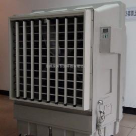 车间移动式水空调
