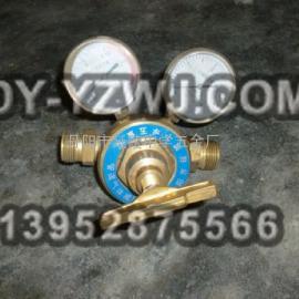 管道气体减压器