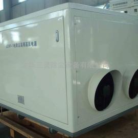 电除尘器高频电源