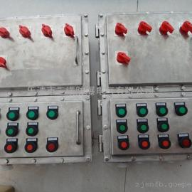 316L不锈钢防爆配电箱、落地式不锈钢防爆配电箱|配电柜
