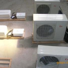 防爆挂式空调(1P)(2)(3)挂机
