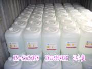 重庆工业蒸馏水