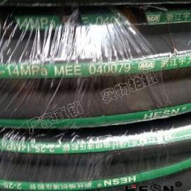 钢丝编织液压胶管1-6-21