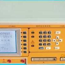 二手益和8681精密线材测试机综合测试仪(新威电子仪器)