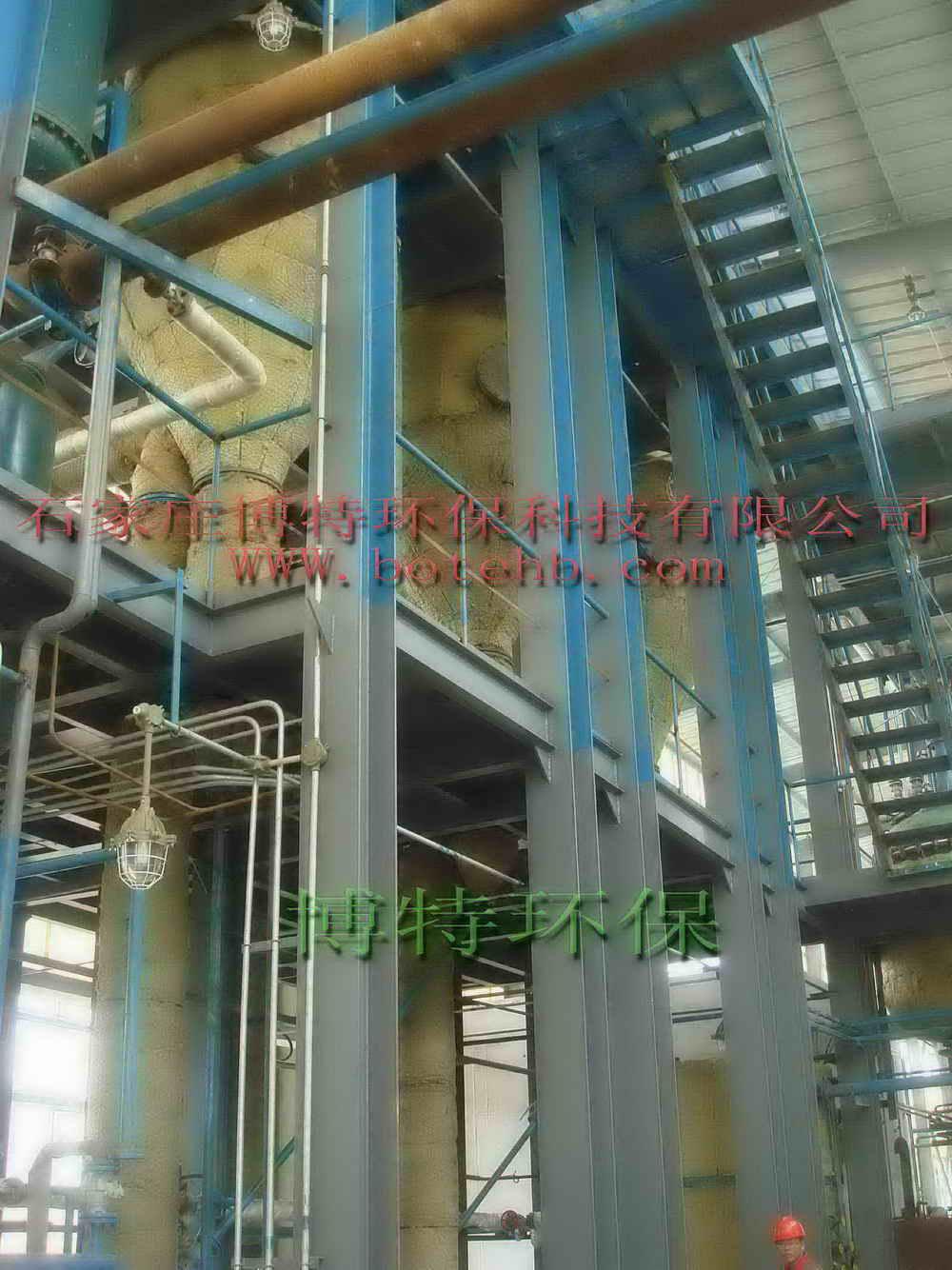 废水处理蒸发器