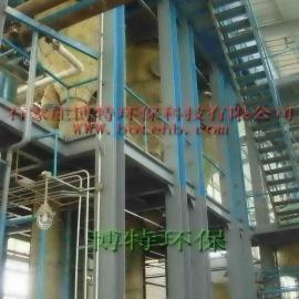 白炭黑硫酸钠废水蒸发器