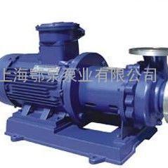 CQB磁力驱动泵,磁力驱动离心泵