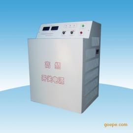 大功率充电机_蓄电池充电机_智能充电机