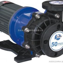 微型电磁泵 微型循环水泵 甲醇泵 耐酸碱 微型离心泵220v