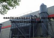 深圳工业除尘器厂家