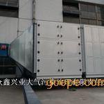北京喷漆漆雾净化系统生产厂家