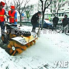 FH-65100小型扫雪机|步道除雪机|清雪机厂家直销