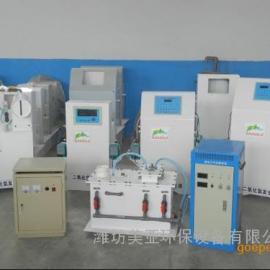 北京二氧化氯发生器更换主机