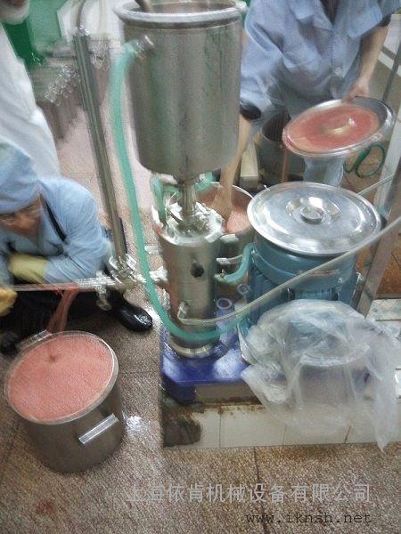 动物细胞高剪切研磨分散机 动物脾脏高速研磨分散机
