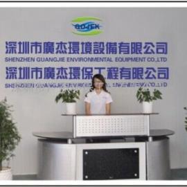 静电除尘器厂家 静电除尘器价格 静电除尘器厂家定做