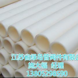 玻纤增强聚丙烯FRPP管安装企业哪里有