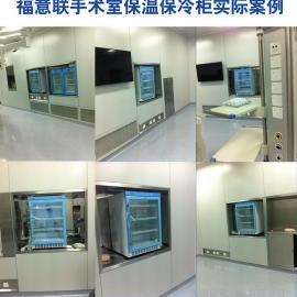 无菌手术室保温柜厂家