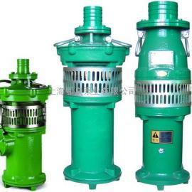 充油式潜水电泵,QY油浸式潜水泵