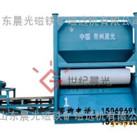褐铁矿强磁干式磁选机