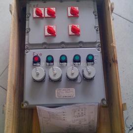 BXX52-3K 防爆检修箱 BXX52防爆检修电源插座箱