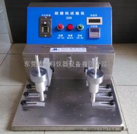 339酒精耐磨擦试验机