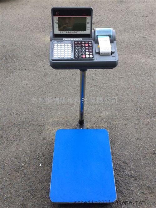 常熟300kg电子秤,tcs-300kg计重电子台秤