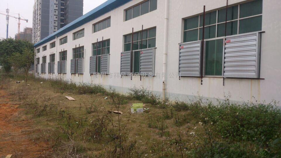 柳州水冷空调 柳州环保空调 柳州通风降温工程 柳州冷风机