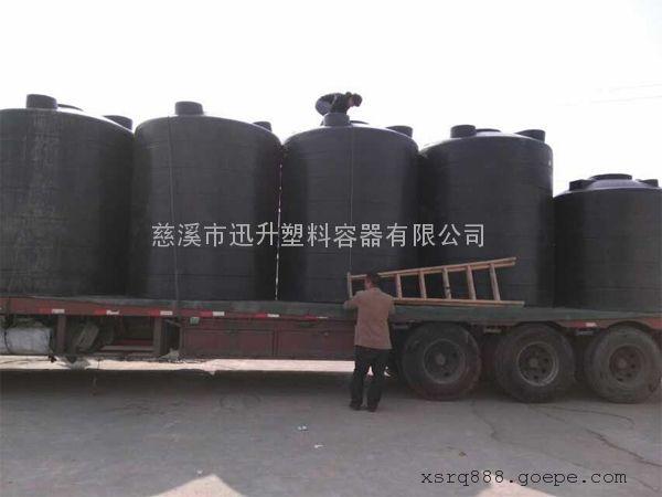 慈溪迅升厂家直销卧式储罐/塑料储罐耐酸碱
