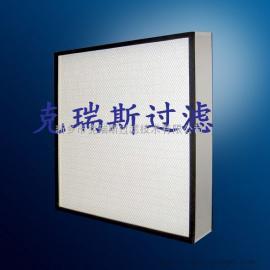 可更换式一体化高效送风口 克瑞斯厂家直销价格优惠