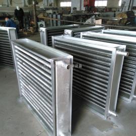 木材烘干散热器 翅片管散热器 烘房散热器 翅片空气换热器厂家