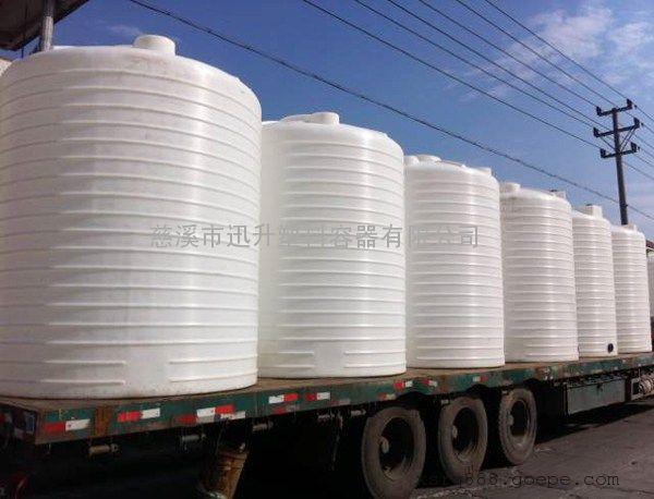 宁波滚塑容器,塑料水箱,pe水箱价格