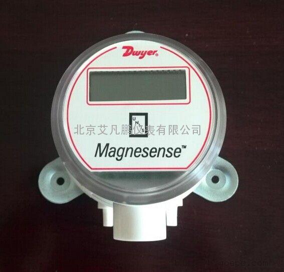 MS系列Dwyer微压差变送器
