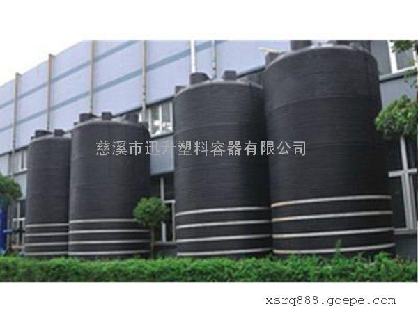 30吨加强型塑料储罐