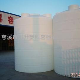 10吨pe水箱20吨塑料储罐立式储罐定做价格