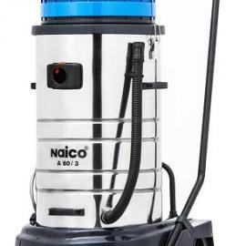 耐柯A80吸尘器