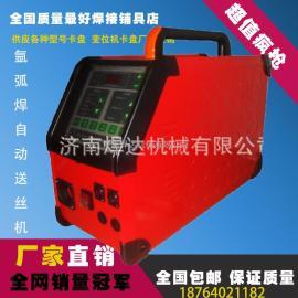 济南焊达填丝机 焊接工人的智能助手