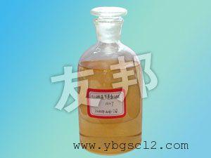 非氧化性杀菌灭藻剂作用;YB杀菌剂厂家;杀菌剂功效作用