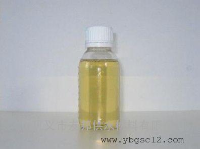 YB--401复合型杀菌灭藻剂;冷却循环水系统药剂;巩义友邦水处理