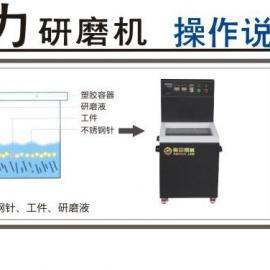 小型中型大型磁力研磨机去毛刺机磁力抛光设备供应商