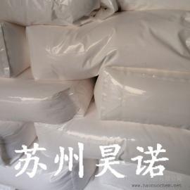 造纸行业废水处理絮凝剂