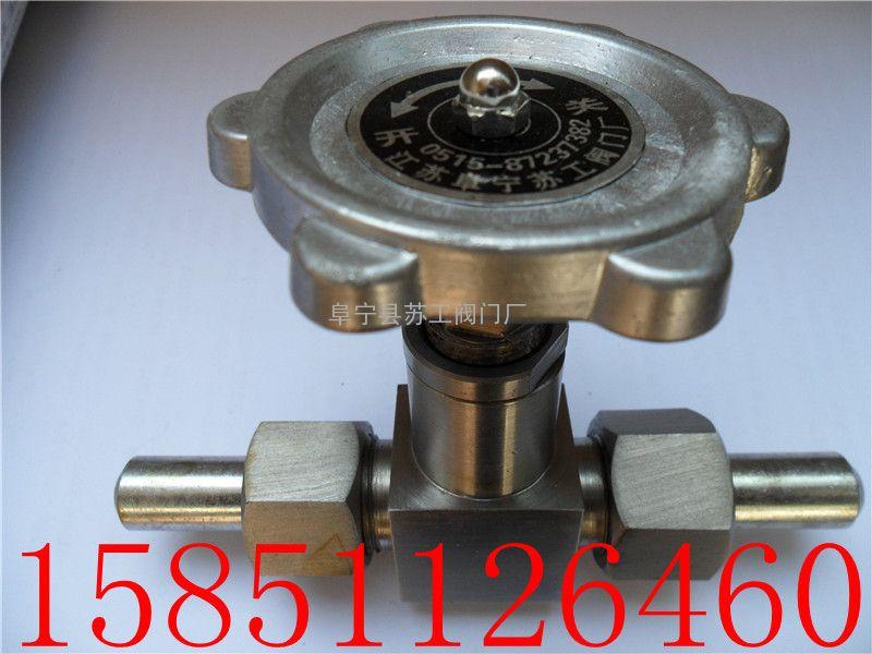 焊接针型阀 j23w-160p图片