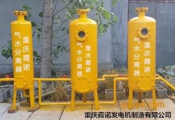 汽水分离器详解-环保技术-谷瀑环保设备网