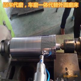 一种新型高效金属滚压刀头