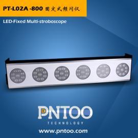 杭州品拓印刷配套LED固定式频闪仪_印刷收卷处检测
