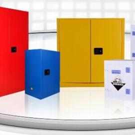 化学品安全柜 化学品安全存储柜