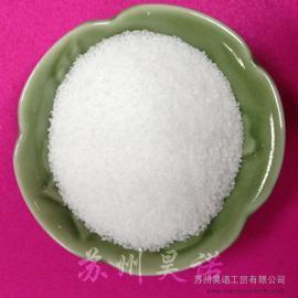 阳离子聚丙烯酰胺市场价格