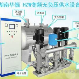 HZW罐式无负压供水设备厂家直销报价