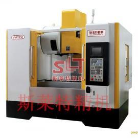 850加工中心价格|台湾配置|全闭环控制