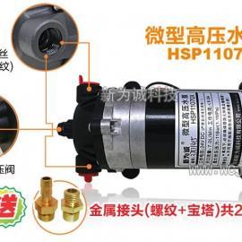 高�何⑿退�泵HSP11070X