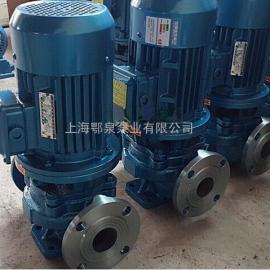 IHG型立式不�P�化工泵